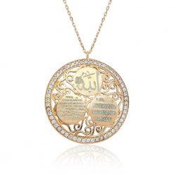 Allah Ayat Al Kursi Evil Eye Necklace