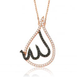 Rose Silver Drop Allah Necklace