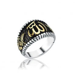 Allah ????? Written Ring
