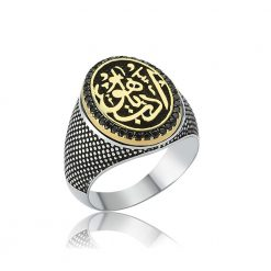 Edeb Written Islamic Silver Ring