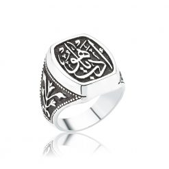 Edeb Islamic Silver Ring for Men