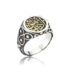 Edeb Written Silver Islamic Ring