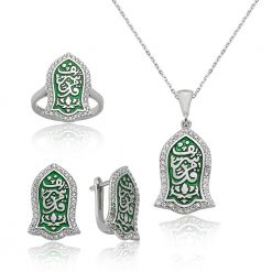 Nalain Shareef Jewelry Set