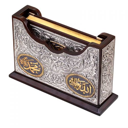 The Noble Qur'an - ?????? ??????