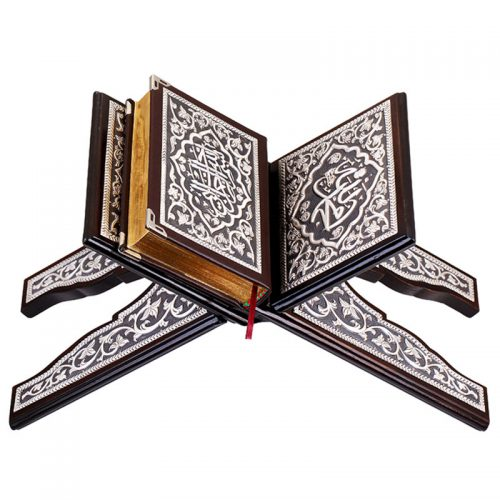 Quran-With-Rehal