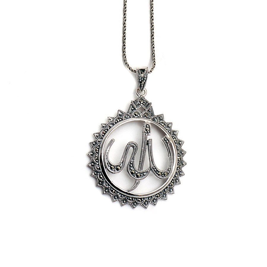 Written allah pendant islamic jewelry shopislamic jewelry silver written allah pendant aloadofball Images