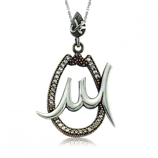 Allah and Mohammed Written Pendant