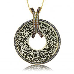 Surah An-Nur The Light Verse Pendant